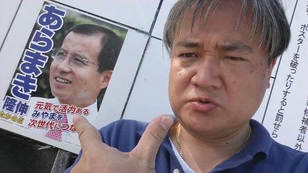 マグロちゃん選挙プランナー