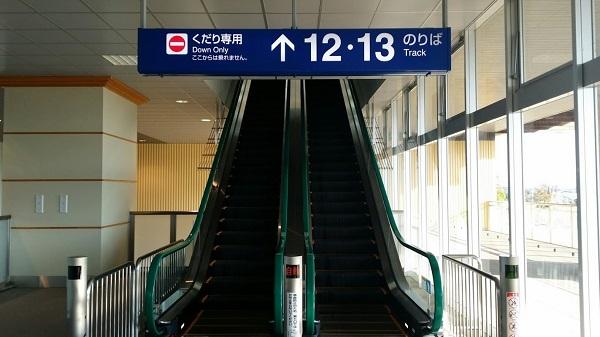 新幹線のホーム 筑後船小屋駅