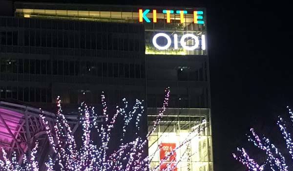 博多駅 KITTE博多