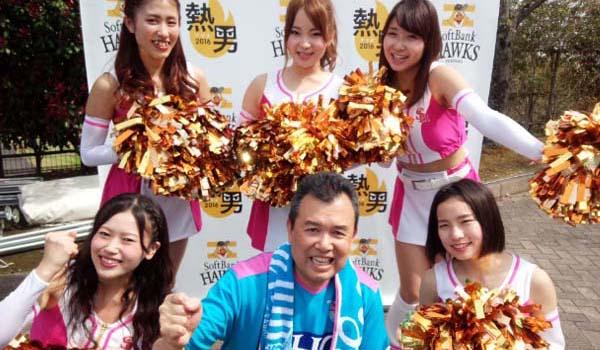 「の~ずぃ~」のサッカー観戦レポート ホークス公式ダンスチーム ハニーズ