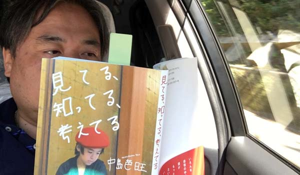 bao君の本