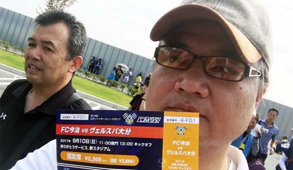 「二刀流」大谷翔平選手のメジャー挑戦!そんな彼が大切にしている価値観とは?