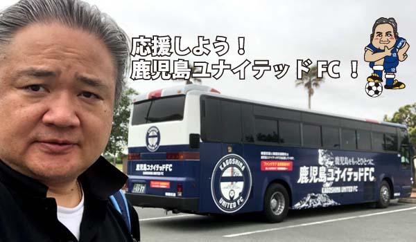 もっともっと日本人は言葉を大事にして生きていくべきだ!