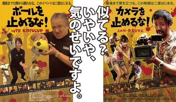 このスポーツの面白さが分かると、あっという間に日本中に広がりますよ!