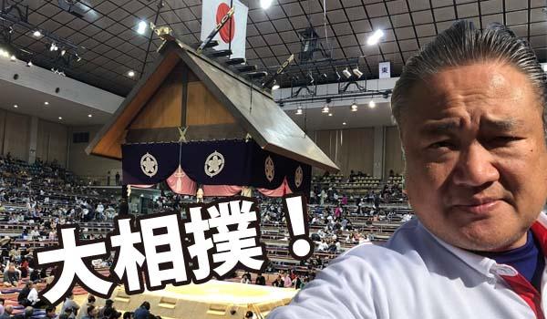 横綱不在の大相撲九州場所に思うことは・・。