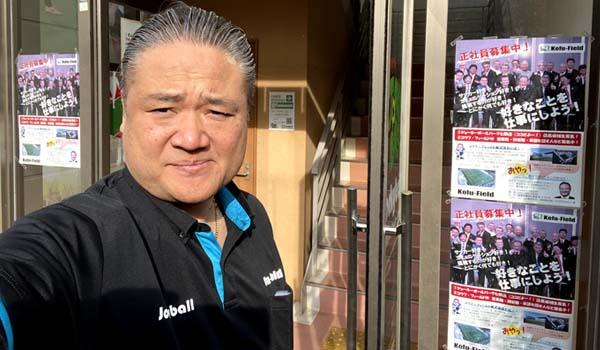 来年は日本に欧州からジョーキーボールの最強軍団がやってくる!