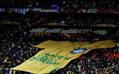 ワールドカップ スタンド