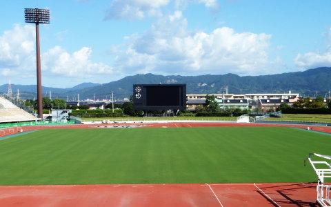 佐賀県総合運動場(スポーツターフ)