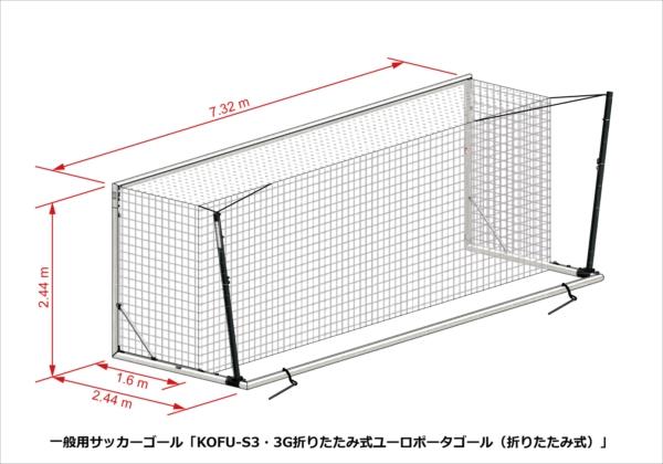 kofu-S3(WEB)