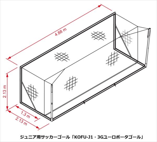 kofu-J1(WEB)