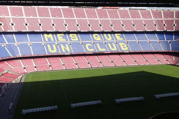 FCバルセロナのホームスタジアム