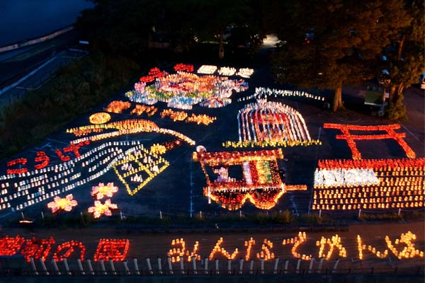 豊前の国 観月祭 中津 城あかり