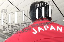 ジョーキーボール・第6回KOFUカップ開催のお知らせです!【延期】