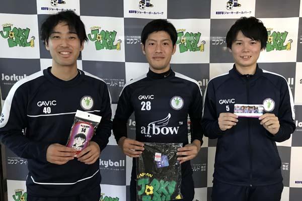 ジョーキーボール準優勝 FC.TOSU