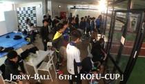 ジョーキーボール「第6回・KOFUカップ」公式記録の発表!