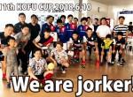 KOFU CUP