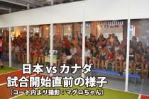 JIFワールドコンペティション~ケベック2018~ 日本チームの公式記録発表!