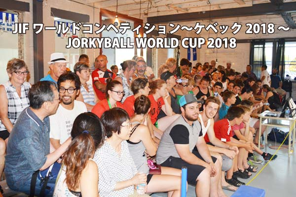 JORKYBALL WORLD CUP 2018