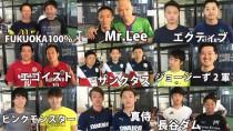 ジョーキーボール「第12回・KOFUカップ」公式記録の発表!