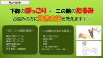 TAMARIBAから2018年12月の魅力満載!会員様限定イベントのご紹介!