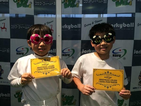 ■写真 ゴールデンカップ優勝:田島-1