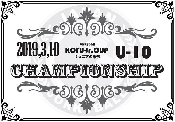 ■チャンピオンシップ