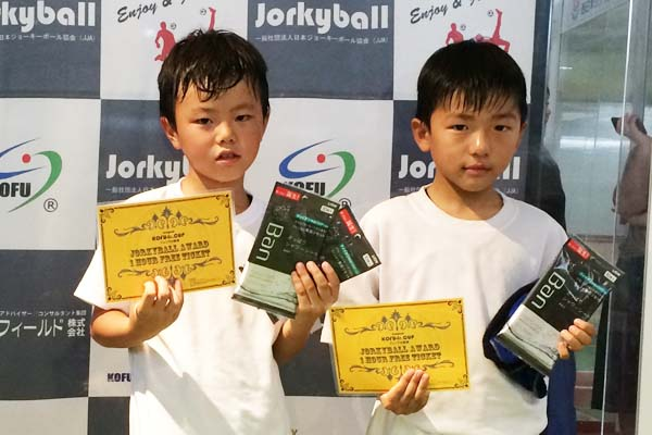 KOFU-Jr.CUP U8 (2019年7月20日)3rd■写真 田島JSC-1
