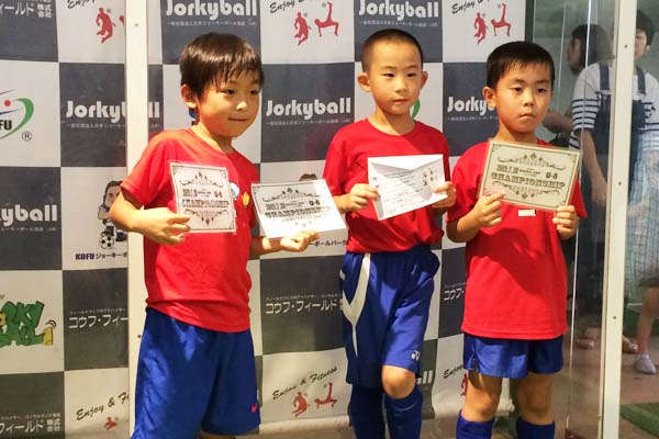 KOFU-Jr.CUP U8 (2019年7月20日)3rd■写真 BAF
