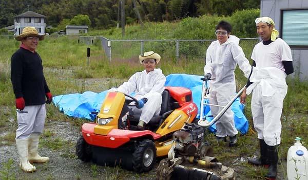 草刈り チーム
