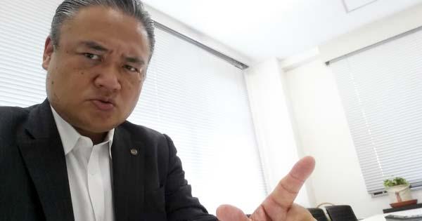 マグロちゃん in 弁護士事務所
