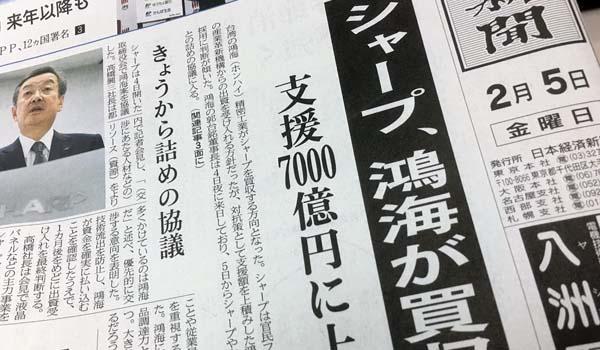 日本が世界に誇る家電ブランドの凋落に思う事は・・・
