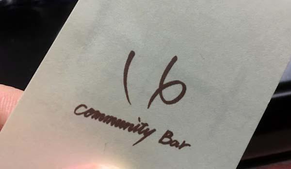 16 community Bar