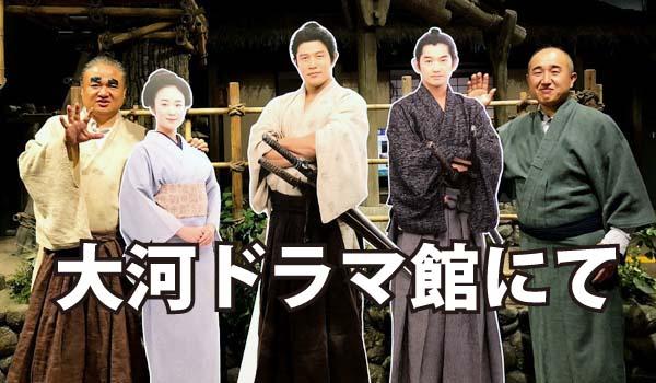 これからは地方の時代。そうだ、東京本社の考えを改めてみよう!