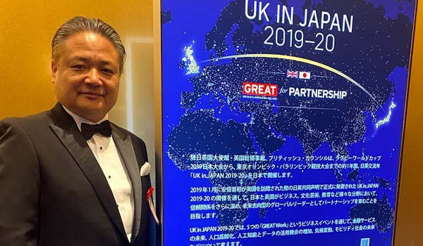 2019 British Business Award !