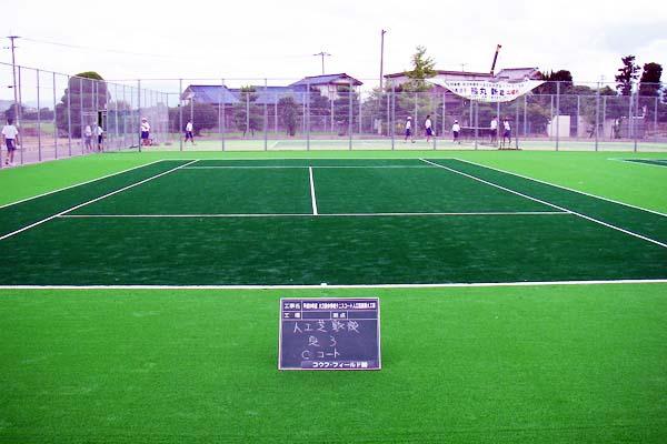 大刀洗中学校テニスコート人工芝張替え工事