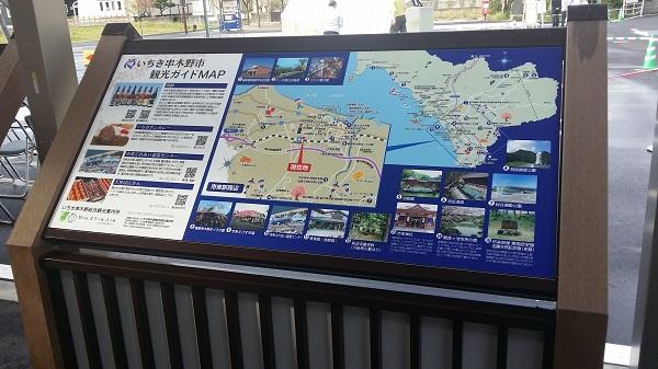 市来駅前広場案内板設(観光マップ)