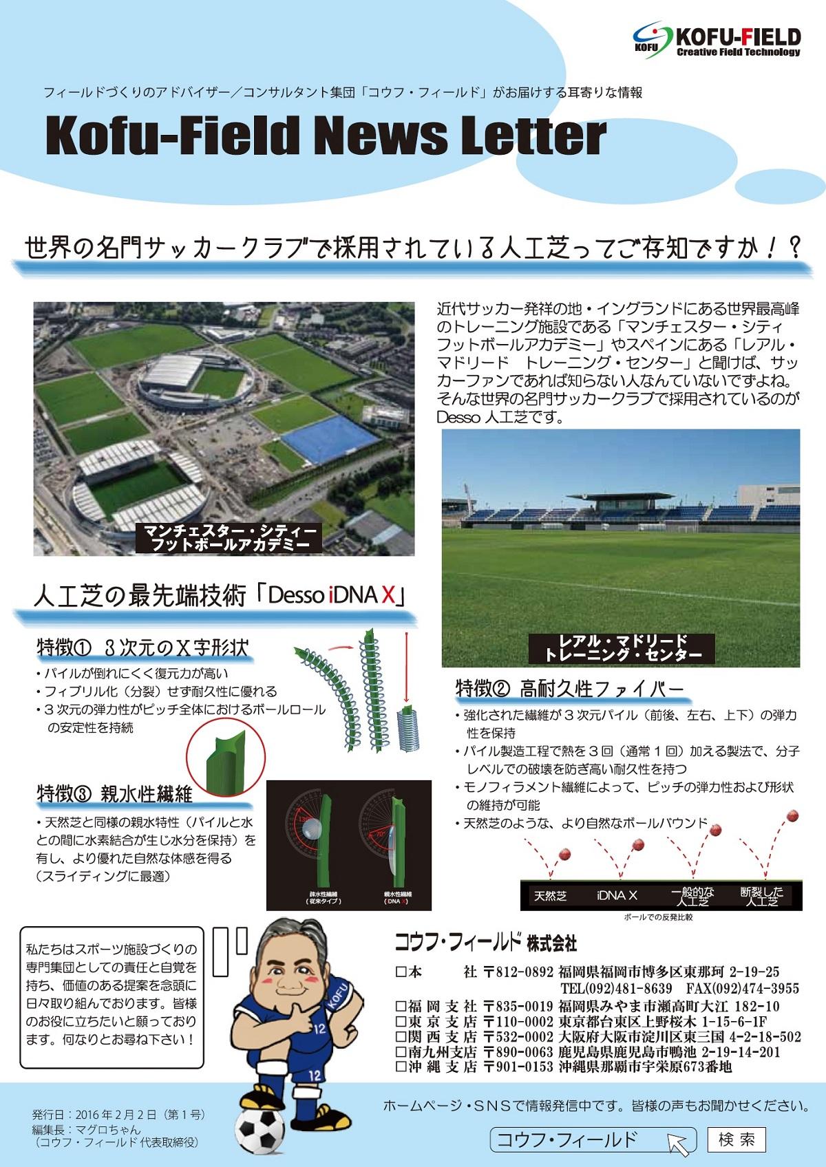 ■デッソロングパイル人工芝(WEB用1200サイズ)
