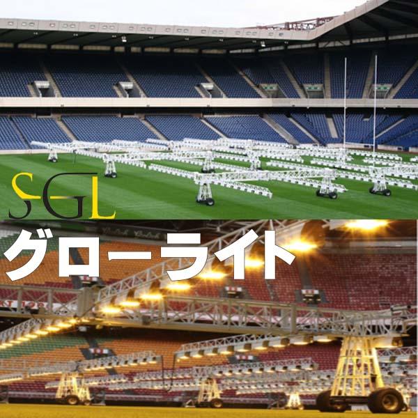 WEB用ロゴ SGL
