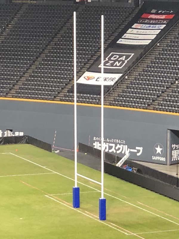 札幌ドーム(2)