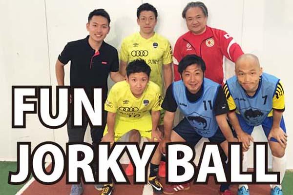 FUN ジョーキーボール
