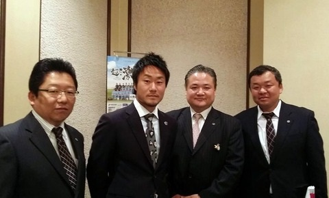2014 Jリーグ ディビジョン1 開幕目前! サガン鳥栖激励会!