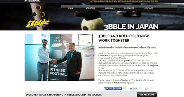 ジョーキーボール普及に向け、3bbleとコウフ・フィールドが提携しました!
