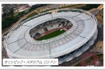 ラグビーワールドカップ2015でハイブリッド芝を採用していた9会場を紹介します。