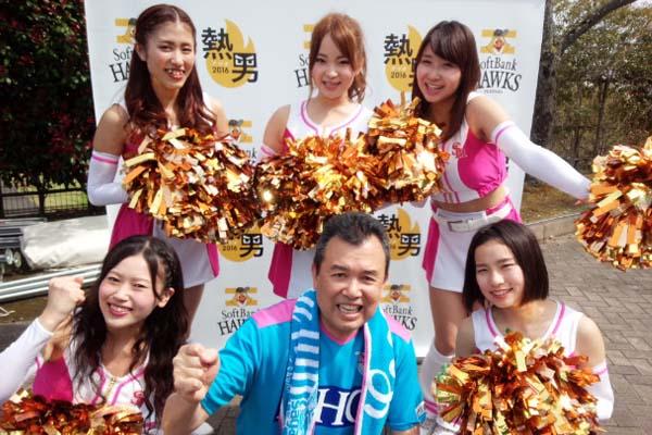 「の~ずぃ~」のサッカー観戦レポート⑥ホークス公式ダンスチーム ハニーズ