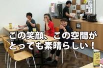 「ウェルネスカフェ・TAMARIBAイオンタウン黒崎店」閉店のお知らせ